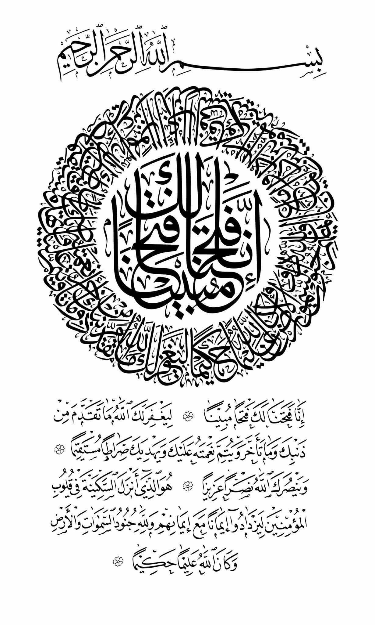 Pin by Oktay Sazak on Pinterest Beğenilerin Islamic