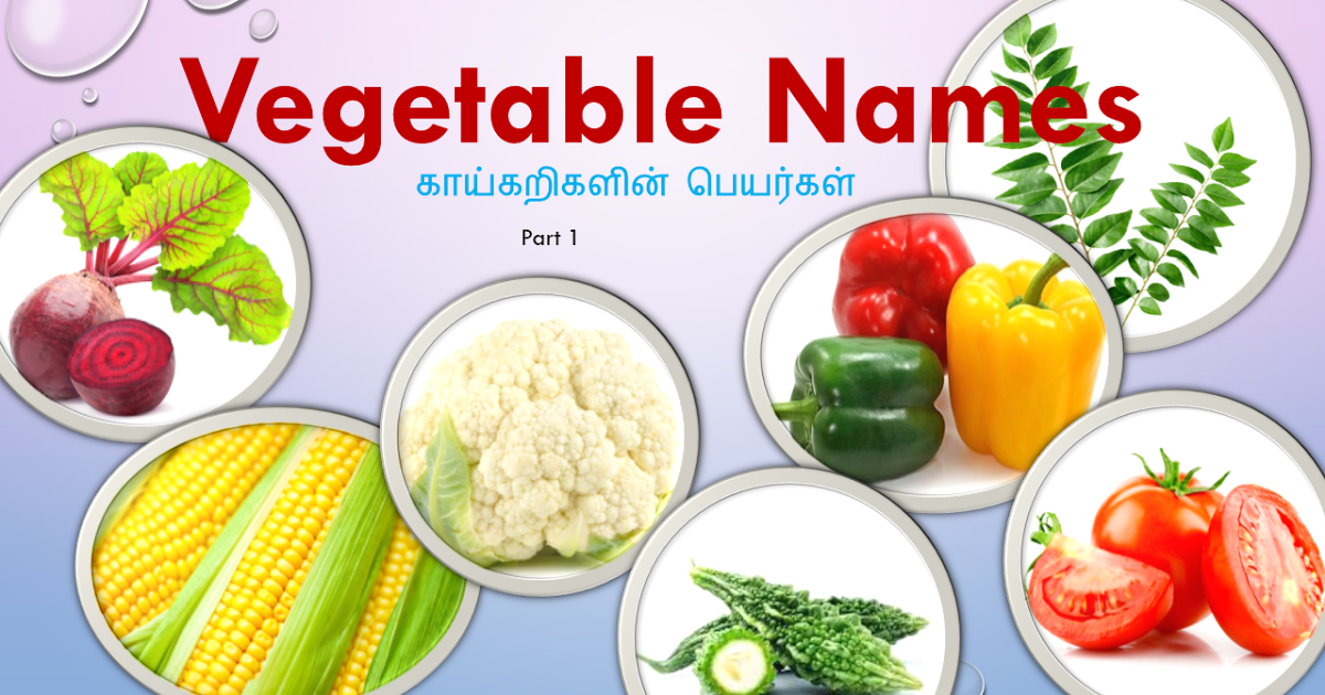 Vegetables name and images in Tamil and English Healthy