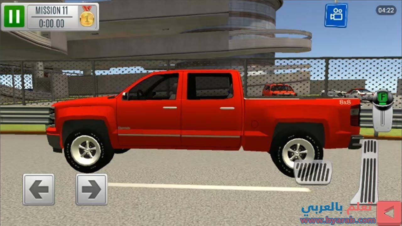 العاب اطفال العاب سيارات اطفال العاب اطفال سيارات سيارات اطفال كرتون Kids Car Games Check More At Https Byarab Com Car Games For Kids Car Games Car