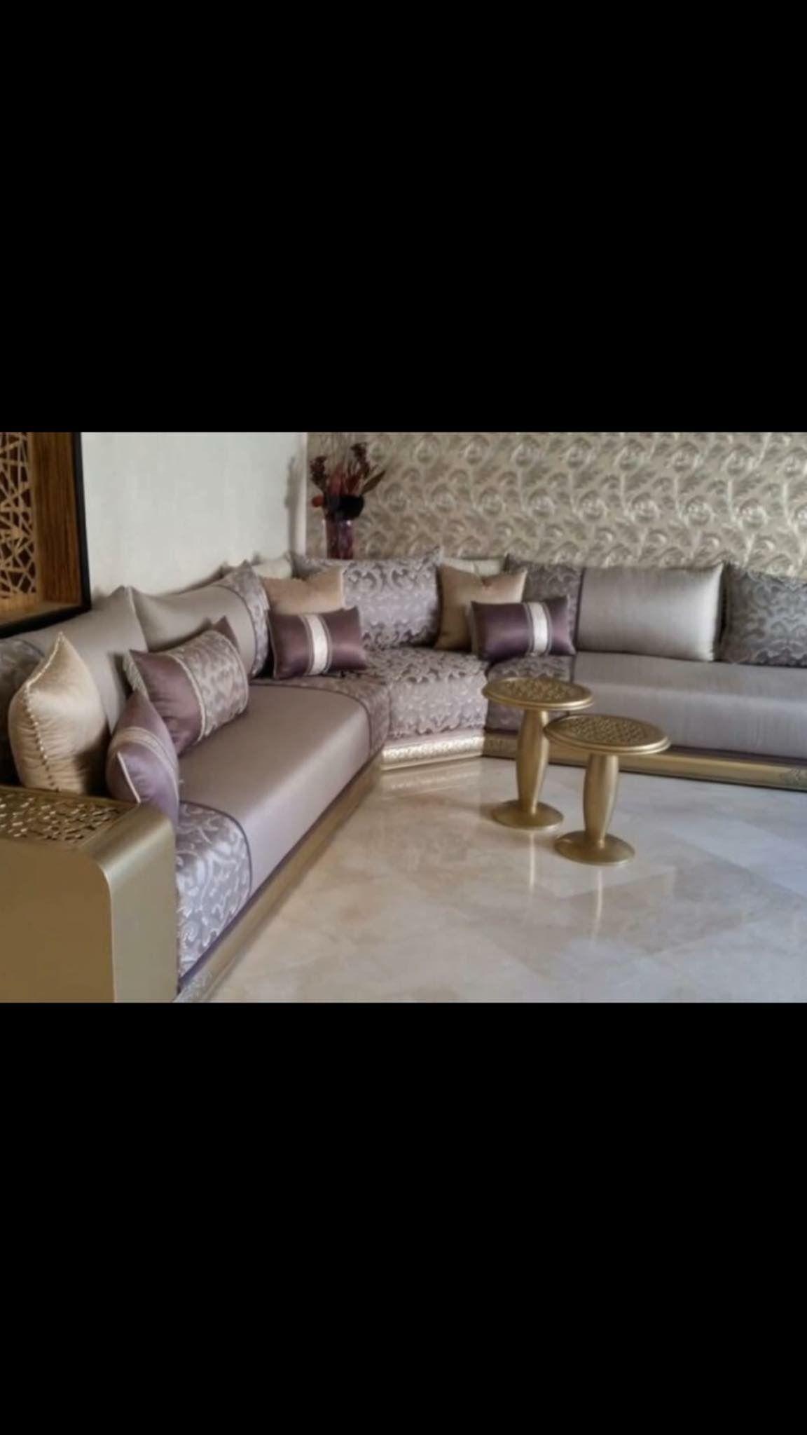 Pin By Hanaa On Salon Modern Furniture Living Room Moroccan Living Room Living Room Ideas 2019