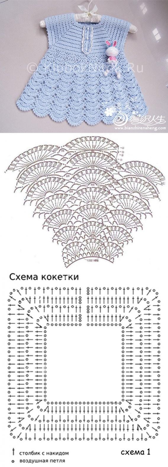 ажурное вязание кос спицами