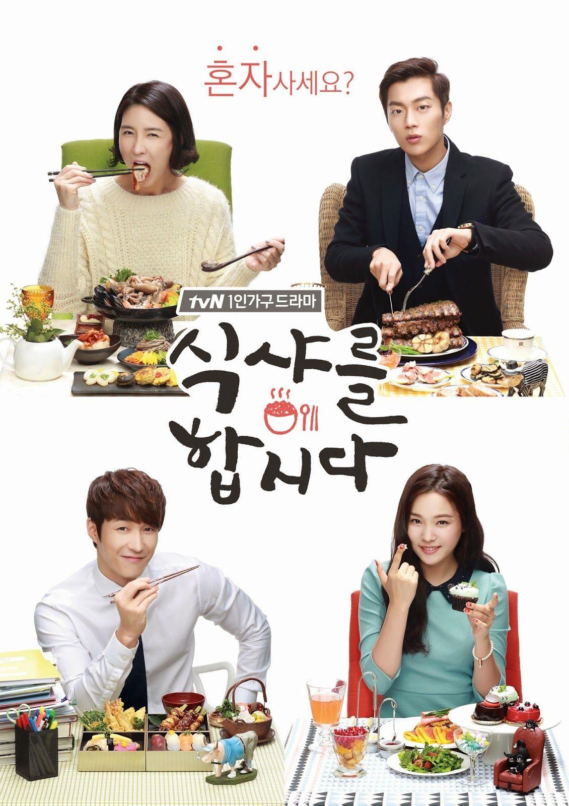 "www.kimchipopcorn.blogspot.com ""Let's eat"""