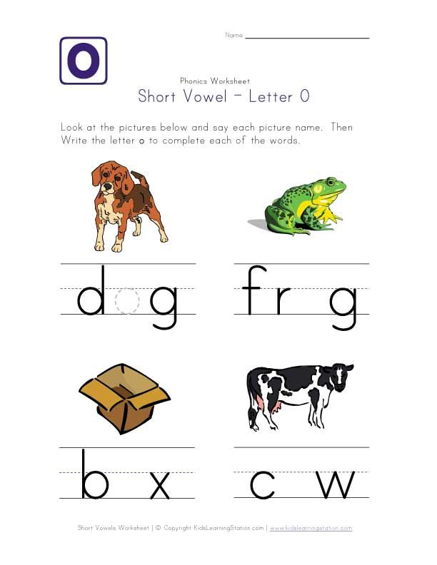 Short Vowel Sounds Worksheets Car Interior Design English
