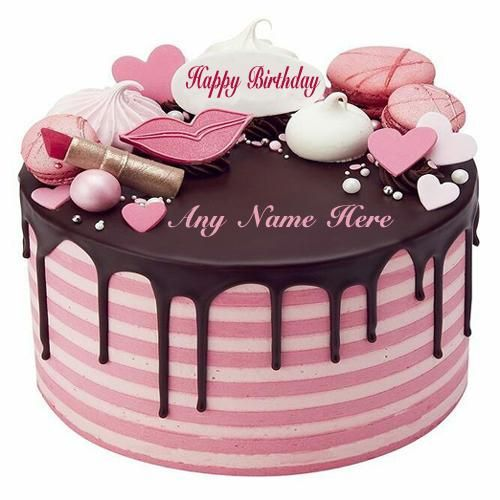 Write Name On Lovely Beautiful Pink Birthday Cake For Your Special