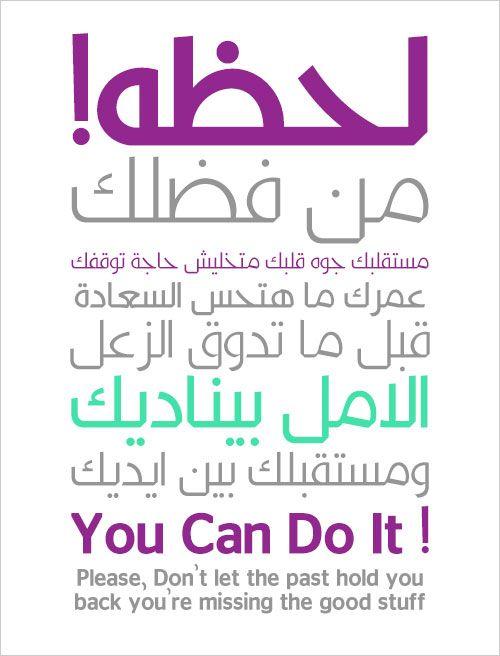 50 beautiful free arabic calligraphy fonts 2014