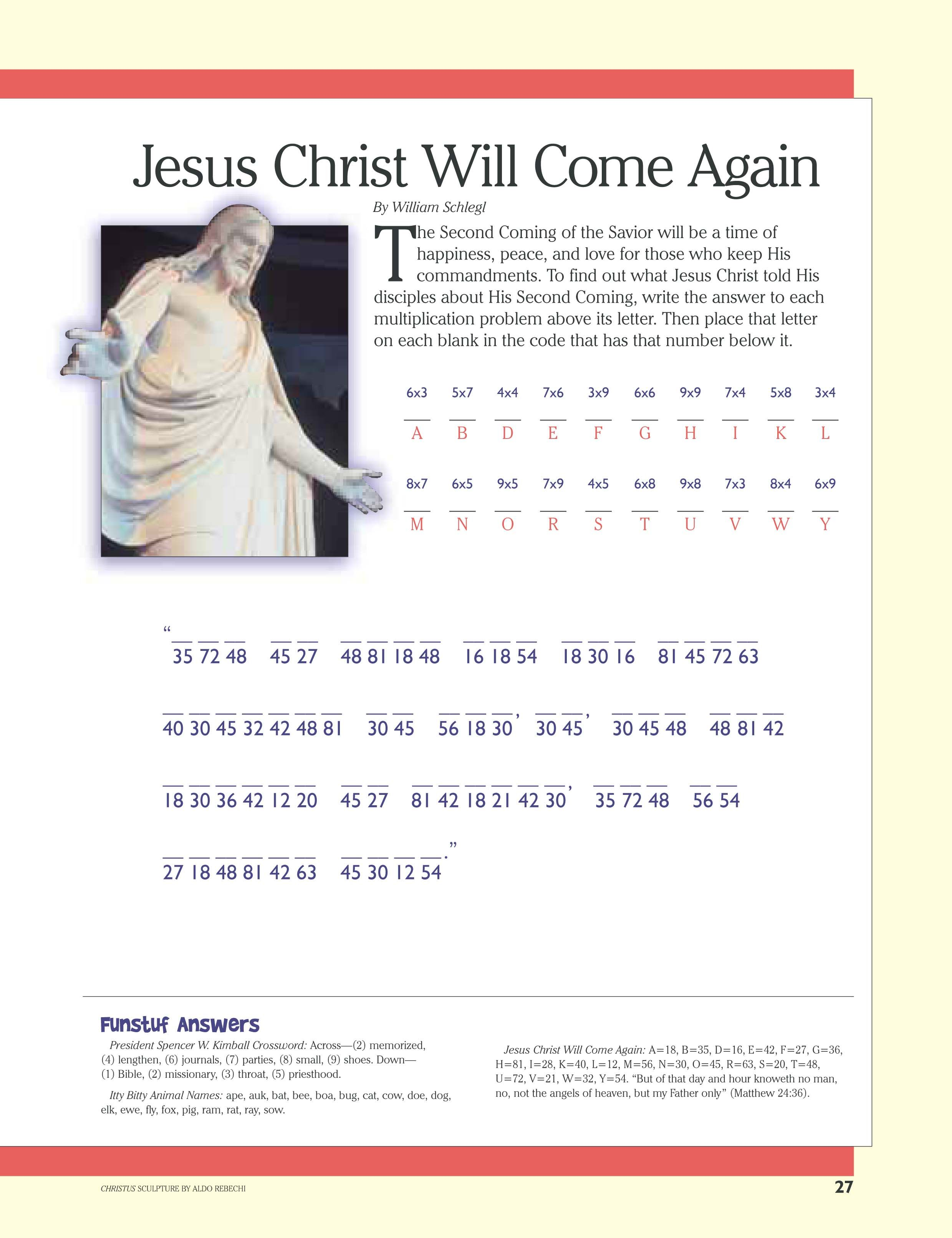 Jesus Christ Will Come Again Puzzle Primary 6 45 Lds Primary
