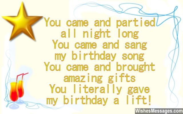 Thank You Messages For Coming To A Birthday Party Quotes And Notes