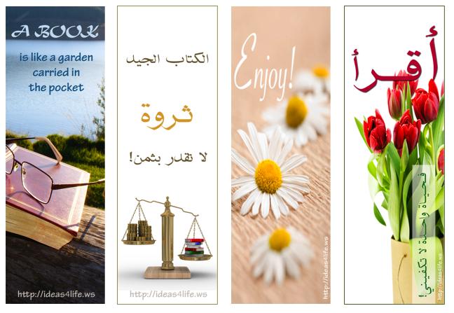 ليالي فواصل كتب Instagram Frame Template Diy Bookmarks Wallpaper Ramadhan