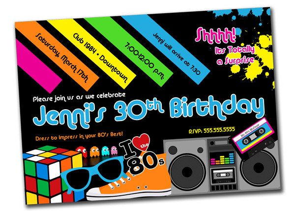 80 s theme digital birthday party invitation you print by khudd