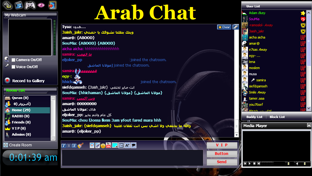 Online arab dating chat rooms