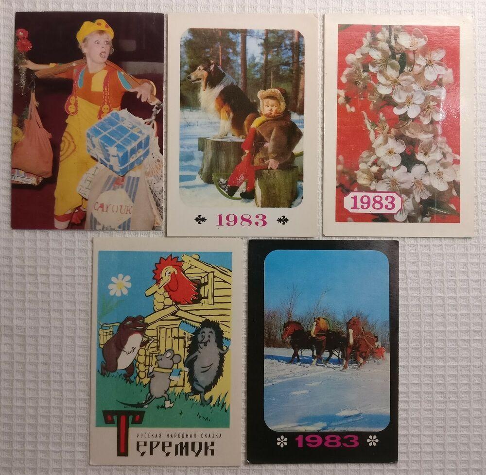Vintage Set Pocket Calendars 1983 Ussr Soviet Option 1 Vintage