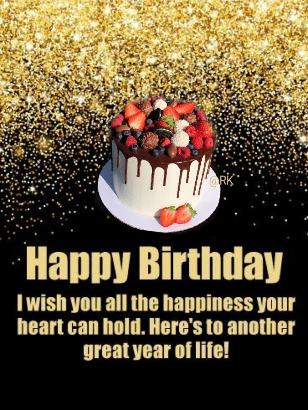 Pin By Raj Kiran On Happy Birthda Happy Birthday Me Birthday Me Birthday
