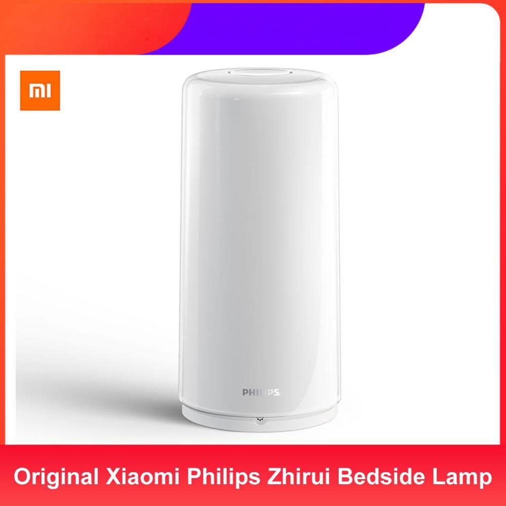 Original Xiaomi Philips Zhirui Bedside Lamp Dimmable Table