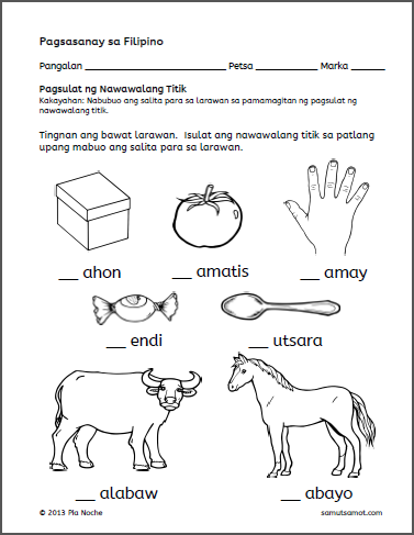 Nawawalang Titik K 1st Grade Worksheets Reading Worksheets Elementary Worksheets
