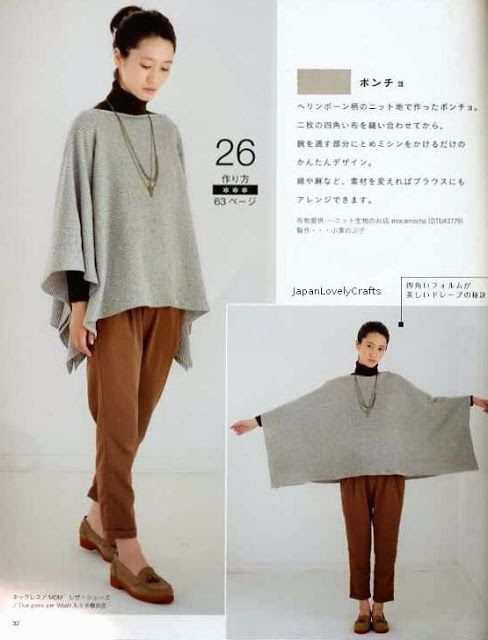 Poncho, Easy Straight Stitch Sewing - Japanese Pattern Book for ...