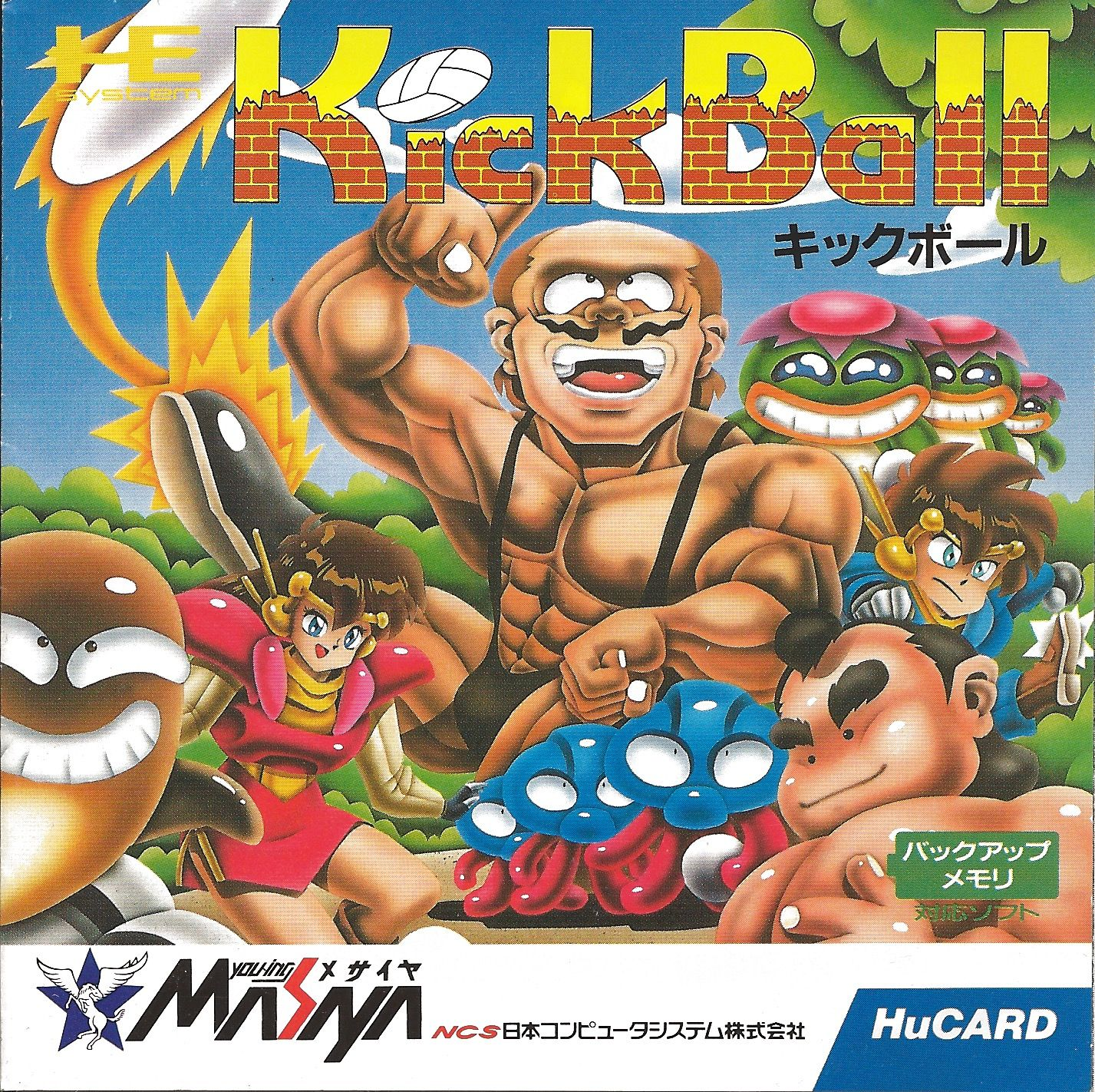 Kick Ball Yes It S A Baseball Game On The Pcengine Well Somebody Has To Explain That Name To Me