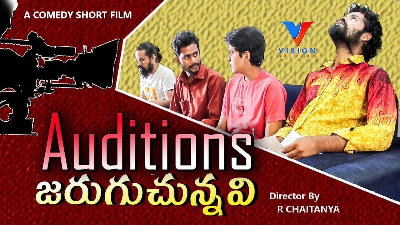 Auditions Jaruguchunnavi Telugu Short Film 2019 Latest Comedy Shortfilms Short Film Latest Comedy Comedy Short Films