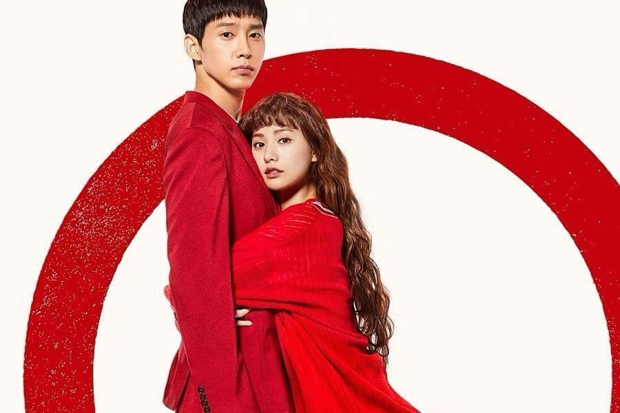 "Nana And Park Sung Hoon Are An Odd Couple In Red In ""Memorials"" Poster"