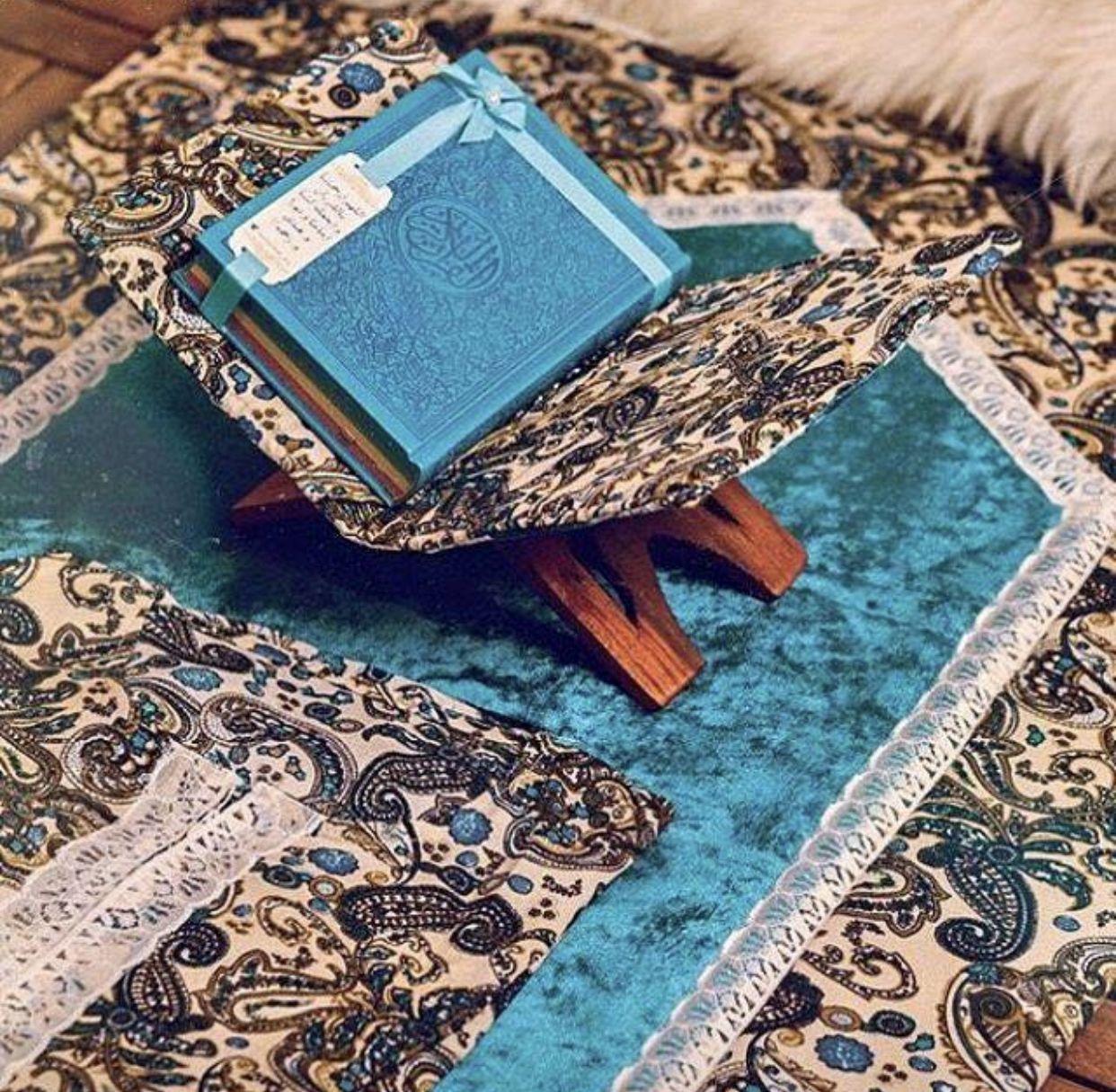 Good Morning Quran Wallpaper Islamic Prayer Quran Pak