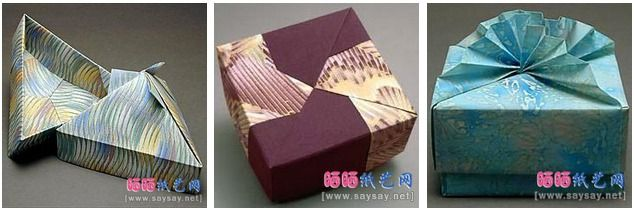 Decorative Origami Boxes Practical Origami Pinterest Origami