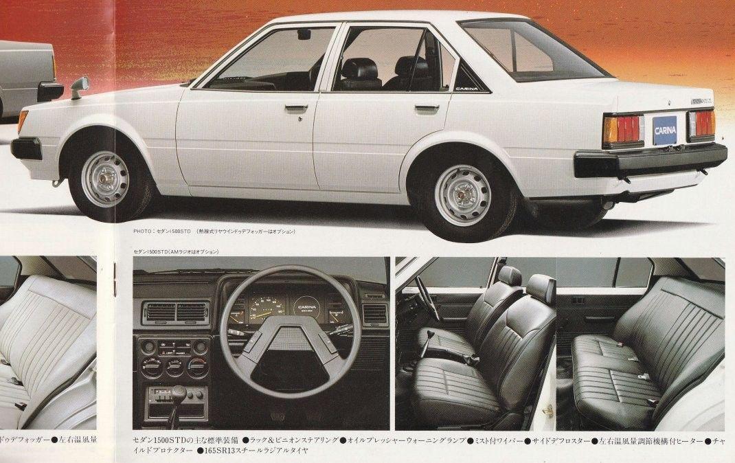 Pin By 小野崎 通之 On 廉価グレードセダン In 2020 Car Advertising Car Suv