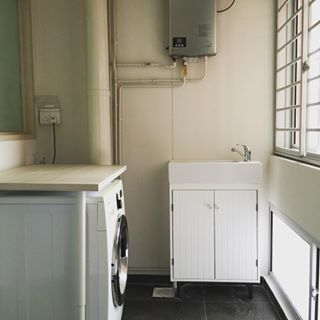 Hdb Service Yard Laundry Sink Google Search Laundry