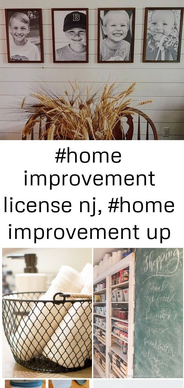 Alley Home Improvement License Lowes Home Improvement License