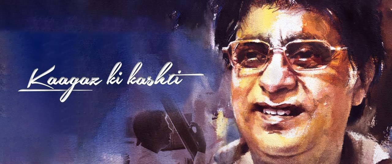 Kaagaz Ki Kashti Movie 2018 Reviews Cast Release Date In