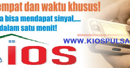 Munculnya Pulsa Secara Online Membuat Situs Online Penjualan Pulsa Semakin Menjamur Banyak Sekali Situs Penjual Pulsa Tiap Kali M Media Sosial Satuan Internet