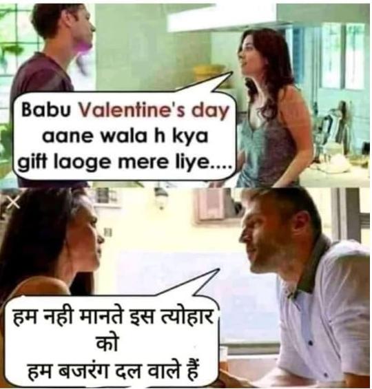 Latest Valentines Day Jokes Valentines Day Jokes Funny Friend Memes Valentines Memes