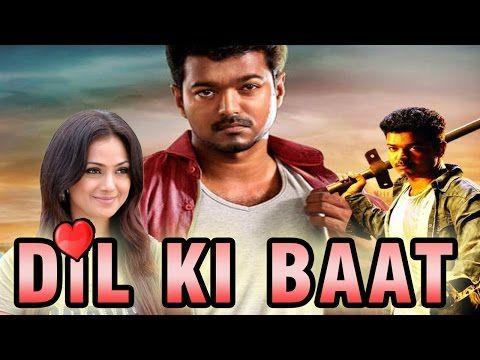 action hindi movie youtube 2015