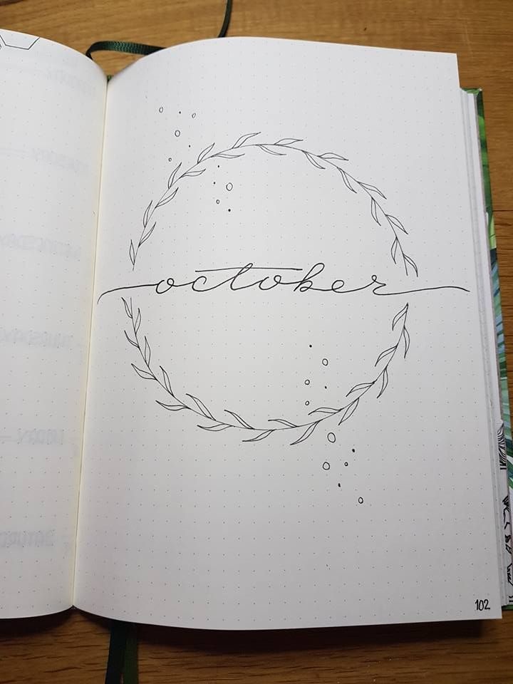 October monthly cover page #octoberbulletjournal