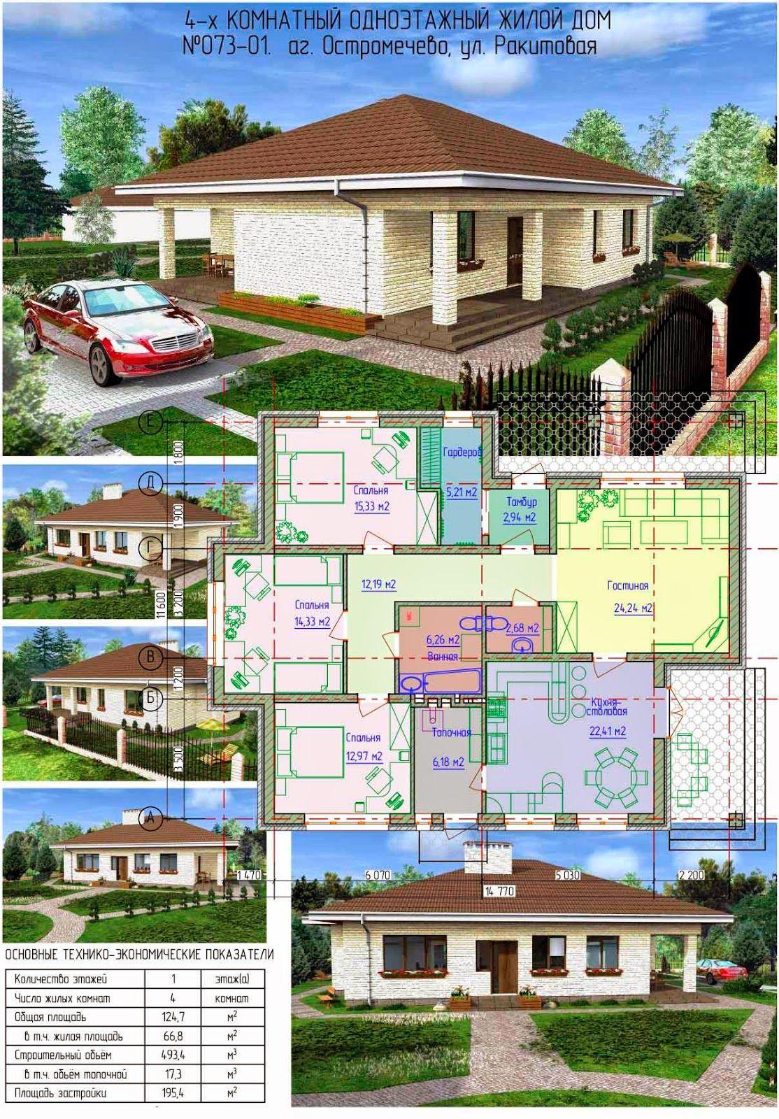Архив готовых проектов жилых домов, коттеджей, дач, бань ...