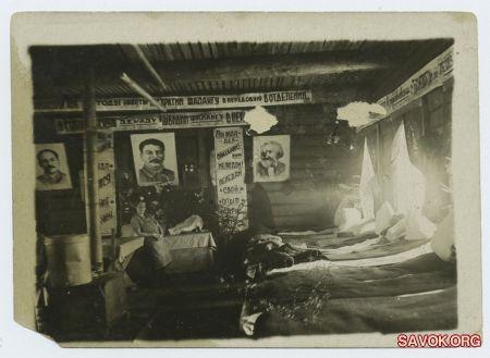 Заключенные ГУЛага на работе, 1936-1937 годы