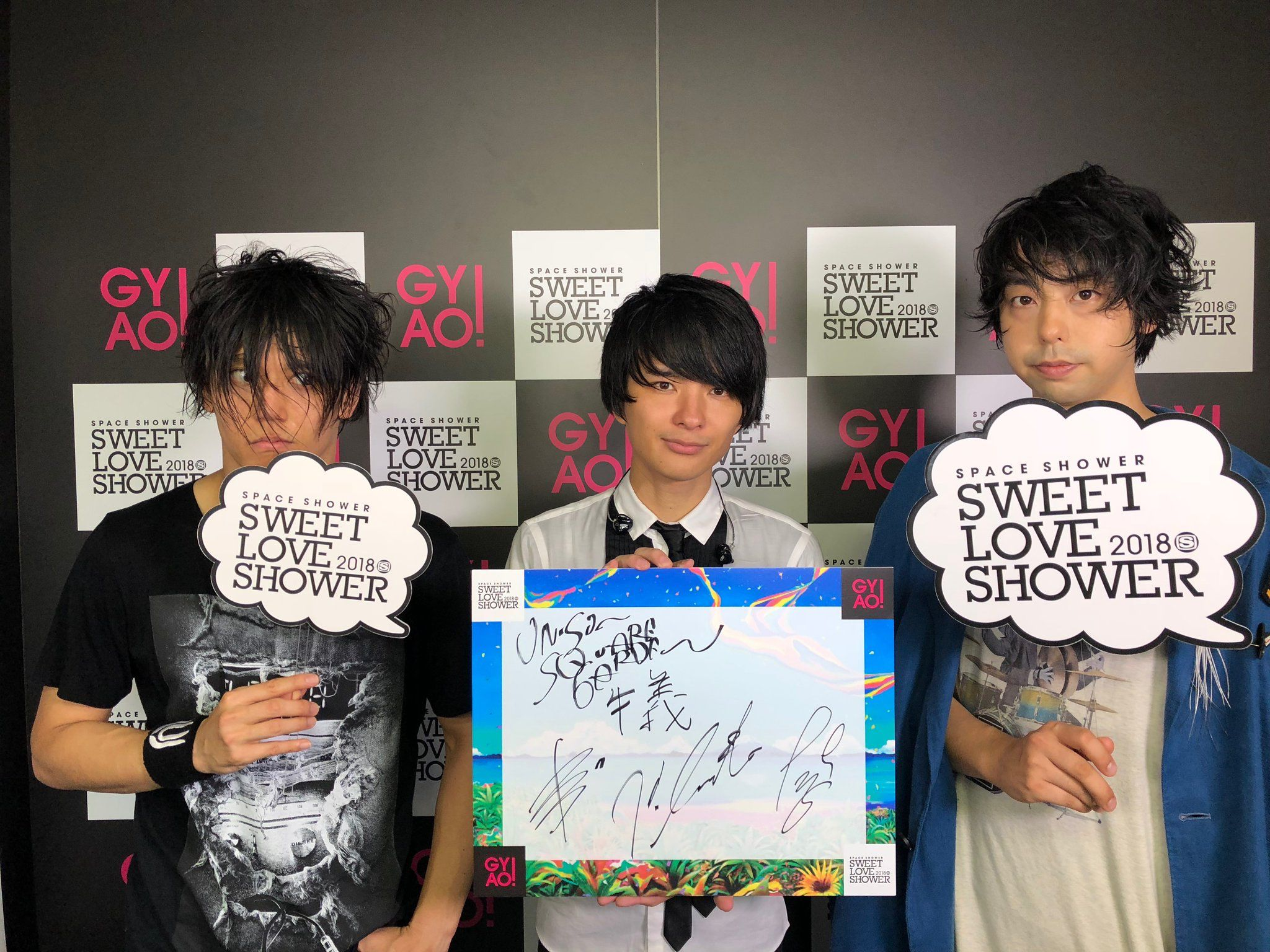 Yahoo Gyao Gyao Space Shower Sweet Love Shower 2018レポート