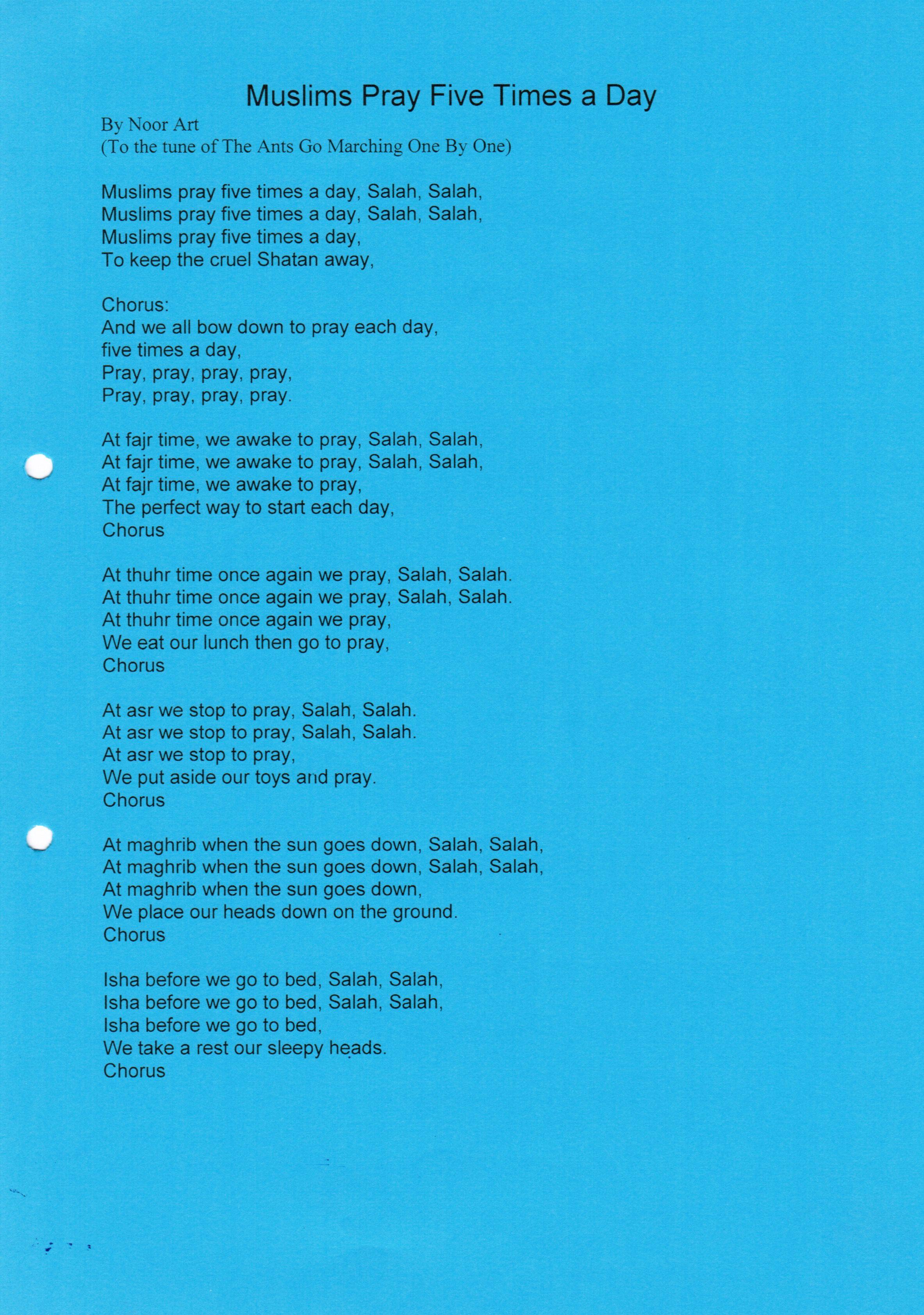 Muslims pray 5x a day song lyrics pinterest muslim and islamic islamic studies kristyandbryce Choice Image