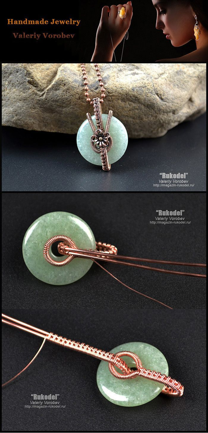 Photo of Wire wrap jewelry handmade. Wire-wound tutorials. from vorobev –  Wire Wrap Tuto…