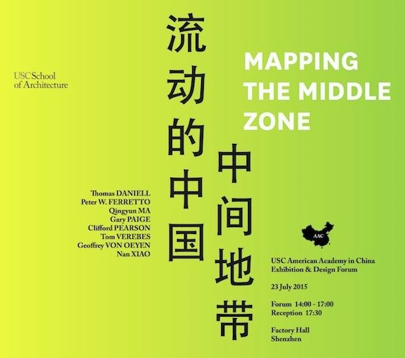 China in Flux: Mapping the Middle Zone
