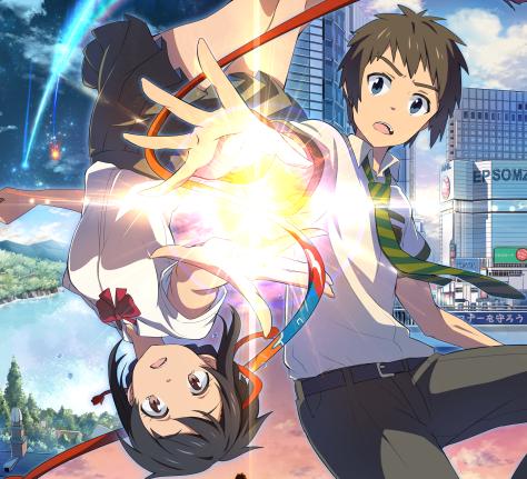 Sau khi thu về 20 tỉ yên, Anime Your Name. sẽ được chiếu ở định dạng IMAX