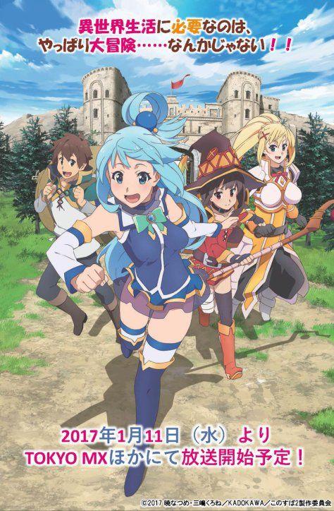 Anime KonoSuba Season 2 ra mắt hình ảnh chính mới cùng ngày phát sóng