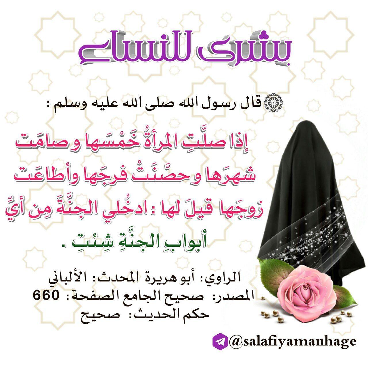 Pin By المرأة المسلمة On مواعظ ونصائح للأخوات Ribbon Slides Ribbon Sandals