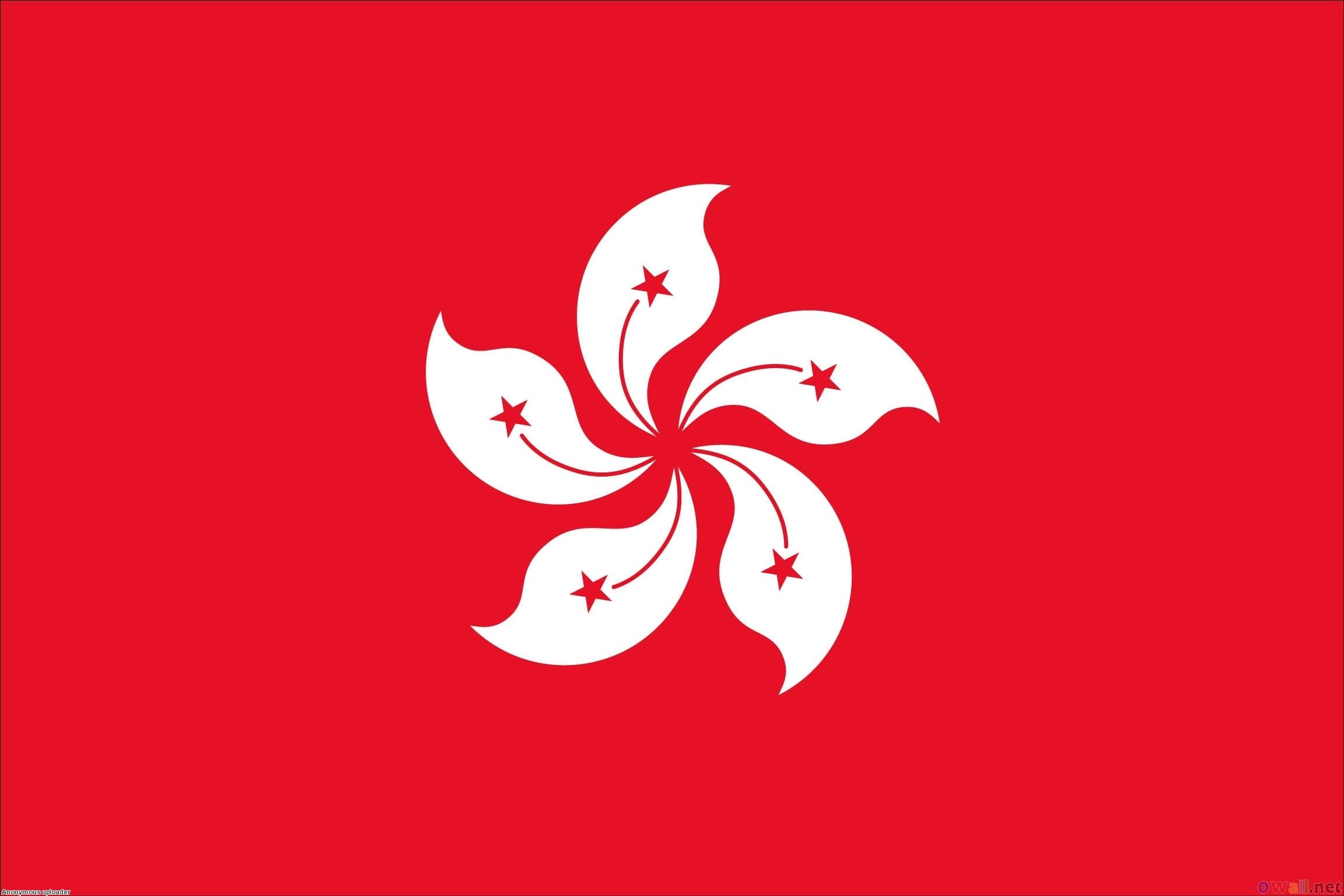 The Flag Of Hong Kong Hong Kong Flagga Flaggor