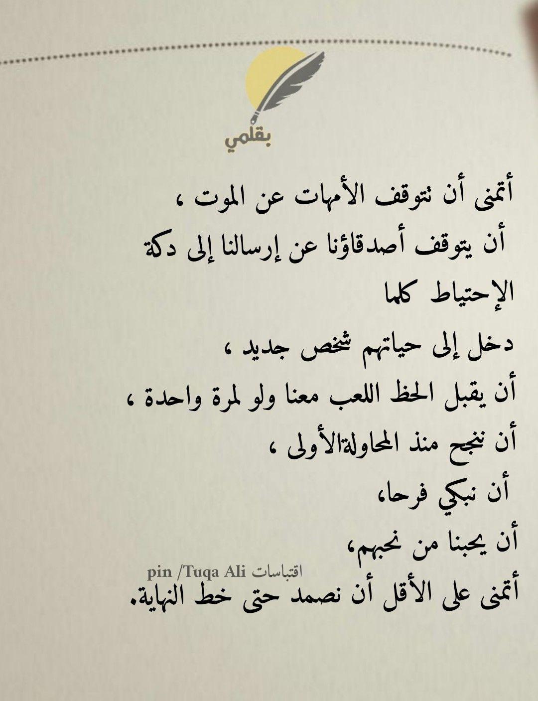 Arabic Calligraphy Calligraphy