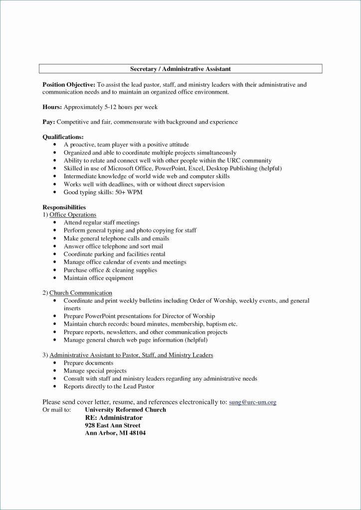 Letter of resume new re mendation letter