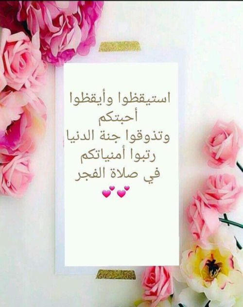 الل ه مـ آرز قنآ ح سن الخ آت مة Eid Stickers Islamic Pictures Islamic Quotes Quran