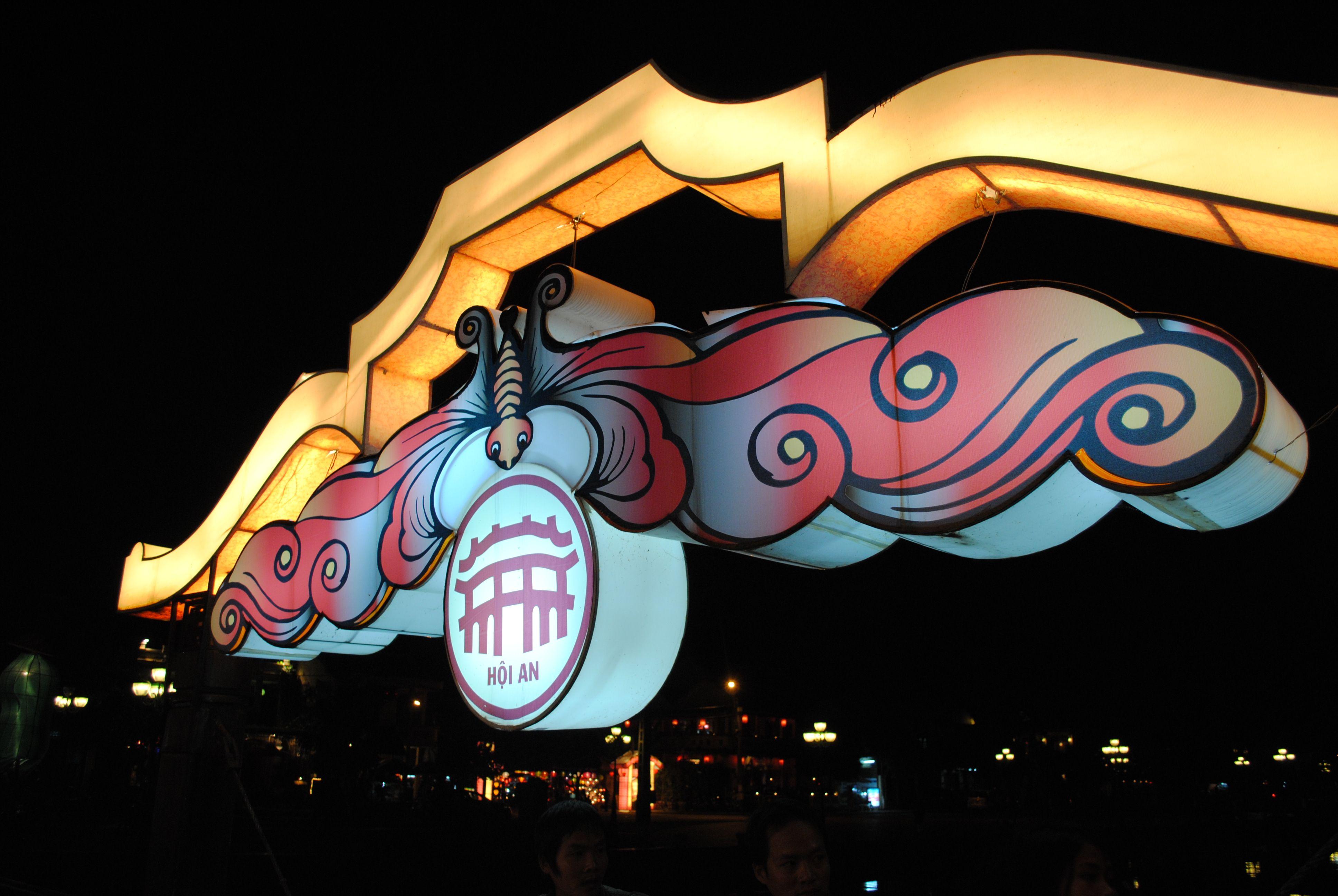 Lantern arch @ bridge across Hoi An river