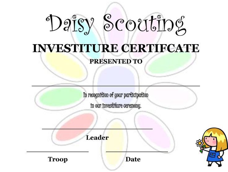 Printable Girl Scout Daisy Investiture Certificate Just