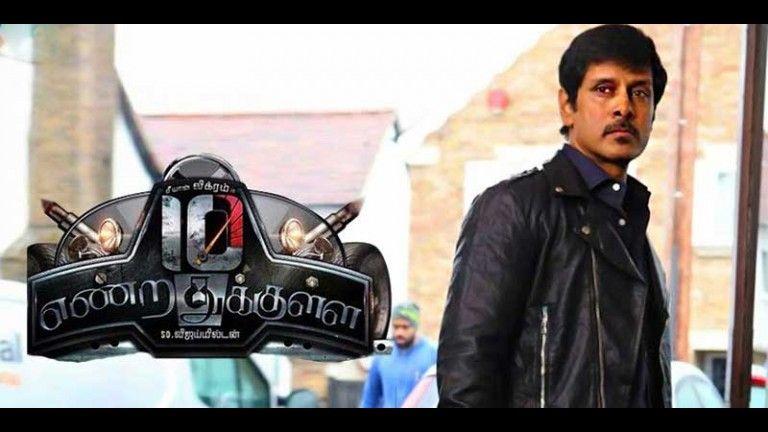10 endrathukulla 2015 tamil full movie watch online free