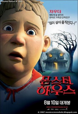 Chowder From Monster House My Absolute Favorite Monster House