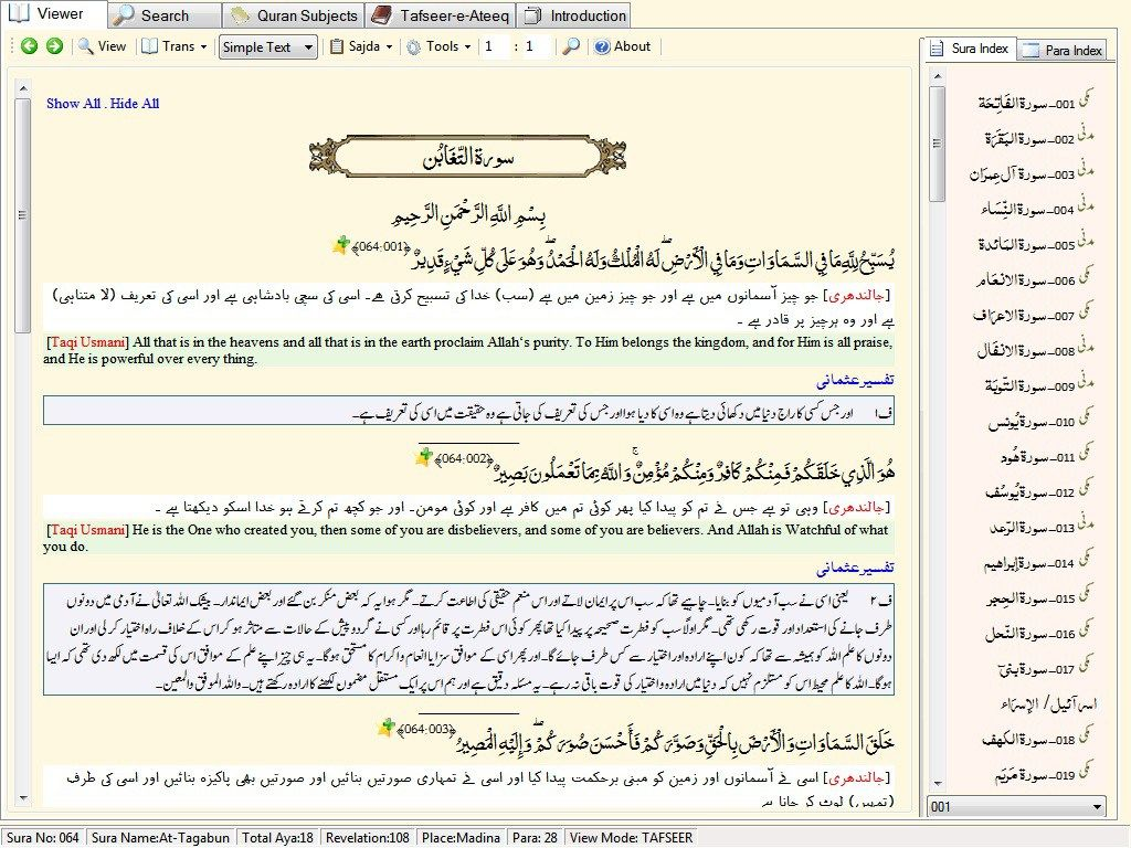 Quran with Tafseer free download latest version for Windows